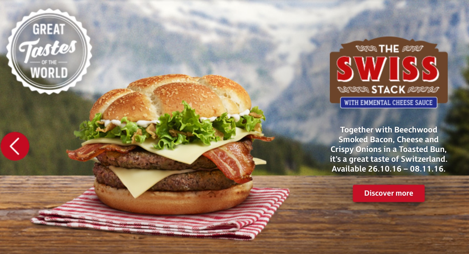 The Swiss Stack