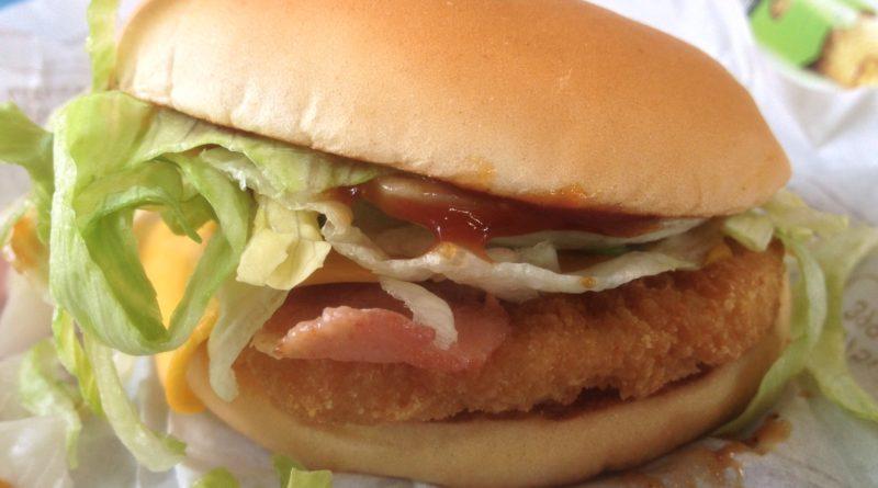 McDonald's BBQ Chicken BLC
