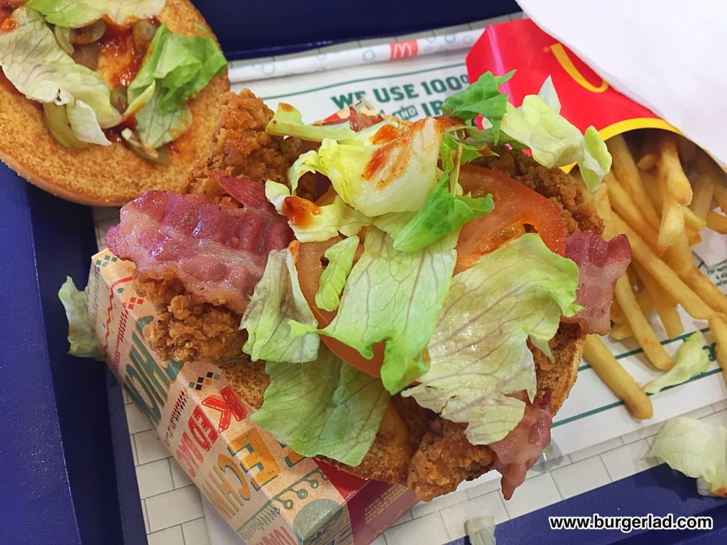 McDonald's El Chicken Spicy