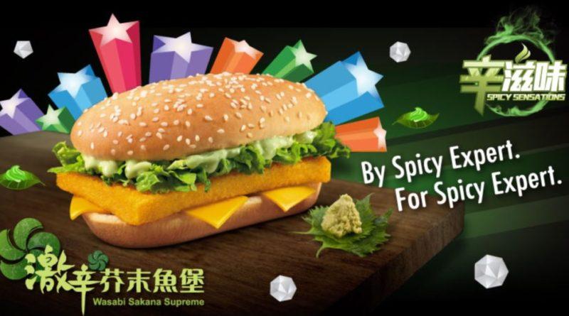 McDonald's Filet-O-Fish