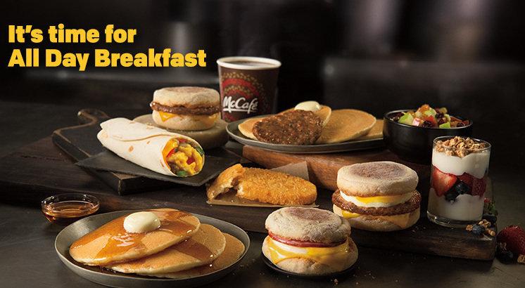 McDonald's All Day Breakfast UK