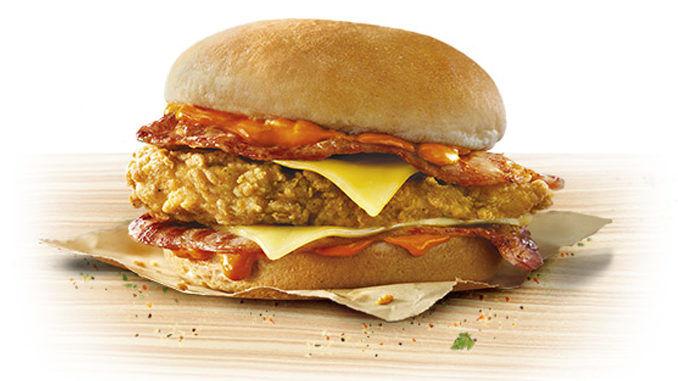 KFC Bacon Lovers Burger UK