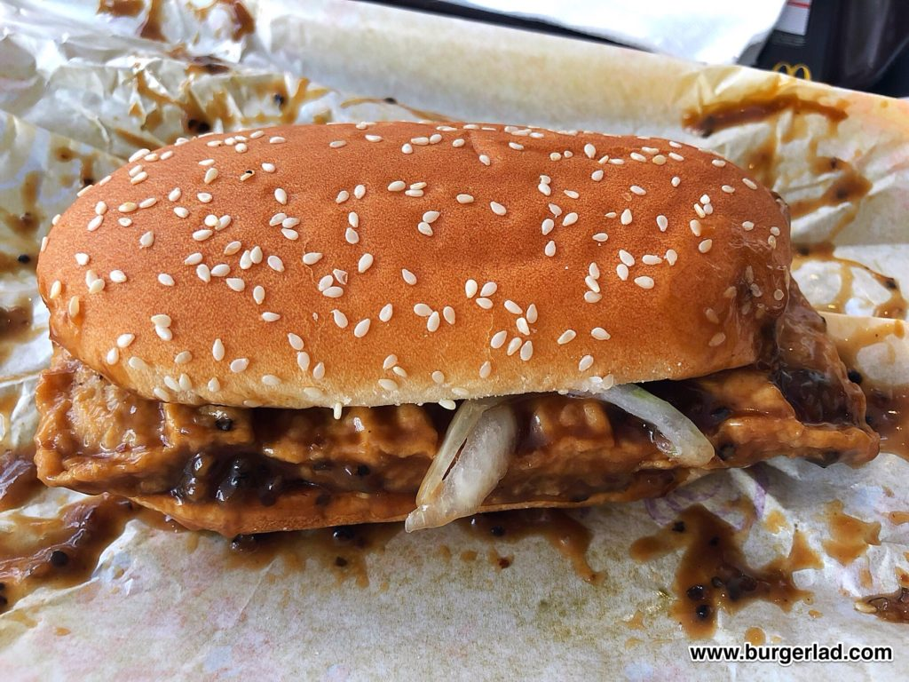 McDonald's Prosperity Burger - Chicken