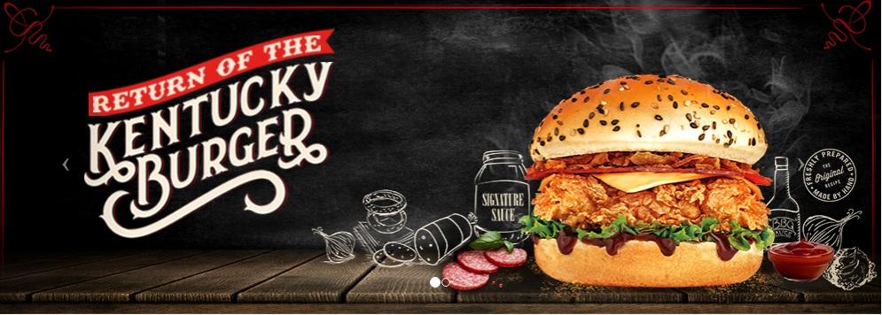 KFC Pakistan - Kentucky Burger