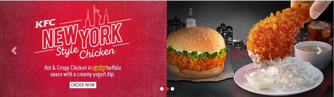 KFC Philippines - New York Style Chicken