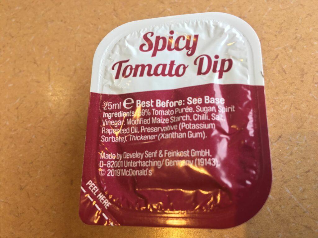 McDonald's Spicy Tomato Dip