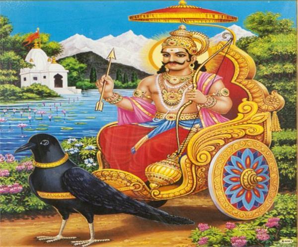 श्री शनिदेव चालीसा का अर्थ सहित पाठ करें।