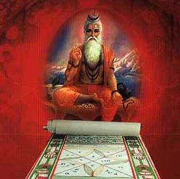 Religion & Astrology : भृगु संहिता एक ऐसा विशाल एवं बहुमुल्य ग्रंथ है जिसमें छिपे हैं कई जन्मों के राज़, ये ज्योतिषविद्या का सबसे रहस्मय और कठिन ग्रंथ क्यों है ? जानिए !