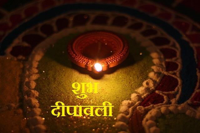 Deepawali 2019: धनतेरस से लेकर छठ तक बना रहेगा त्योहारों का सिलसिला, जानिए किस दिन कौन से होंगे पर्व ?