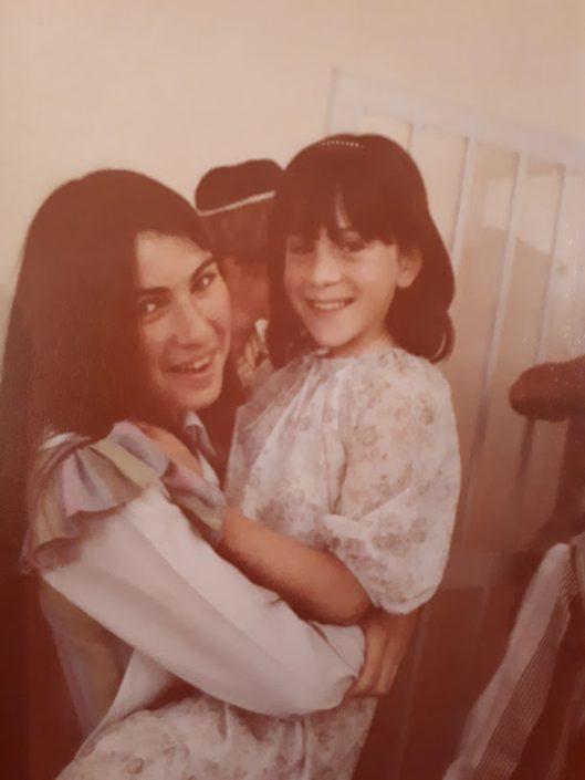 בנות הדוד רפאלה ומיכל עבו 1977