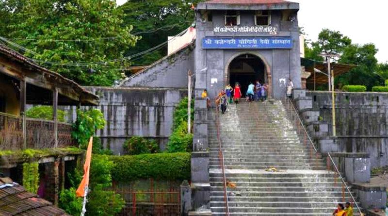 वज्रेश्वरी मंदिर में नकाबपोश बदमाशों ने दानपेटी से की 12 लाख की लूट