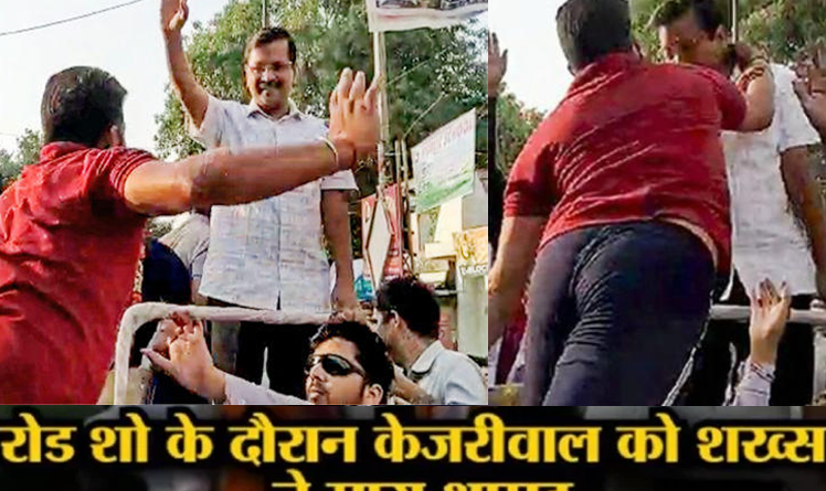 CM, AK बोले - मुझे नहीं लगता कि आजादी के बाद किसी मुख्यमंत्री पर इतने हमले हुए होंगे...