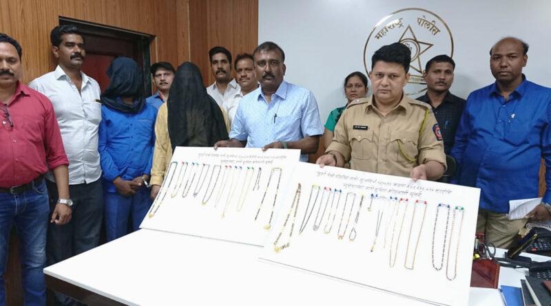 ट्रेनों में चेन स्नेचिंग करने वाले को मुंबई रेलवे पुलिस ने किया गिरफ्तार