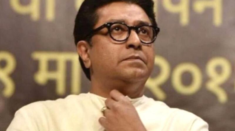 ईडी ने राज ठाकरे को 22 अगस्त को पूछताछ के लिए बुलाया, MNS ने इसे बदले की राजनीति बताया...