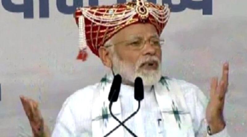 नासिक: राम मंदिर पर पीएम मोदी की नसीहत- सुप्रीम कोर्ट में सुनवाई चल रही है, बयान बहादुर न्याय प्रणाली पर श्रद्धा रखें