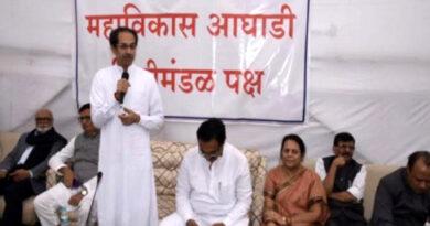 नागपुर: महाविकास आघाड़ी की बैठक में उद्धव बोले- भाजपा को अड़ंगा डालने की है आदत