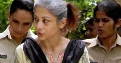 शीना बोरा हत्याकांड: इंद्राणी मुखर्जी की जमानत याचिका खारिज, खराब सेहत का हवाला देकर दायर की थी याचिका
