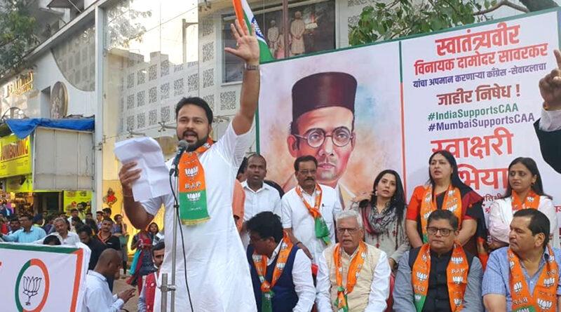 मुंबई: CAA के समर्थन में भाजयुमो का हस्ताक्षर अभियान