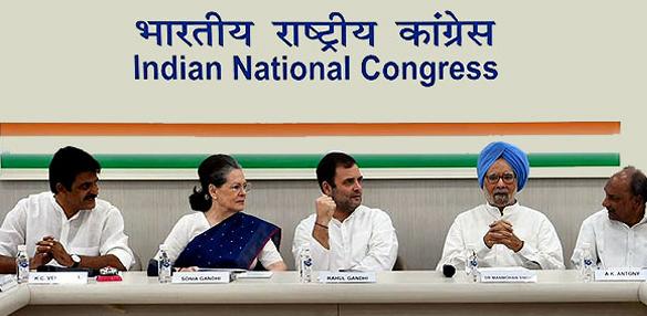 कांग्रेस कार्य समिति की बैठक 11 जनवरी को