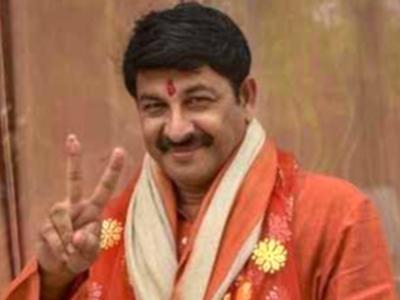दिल्ली विधानसभा चुनाव: भाजपा ने घोषित की चुनाव समिति, सबसे ऊपर मनोज तिवारी का नाम