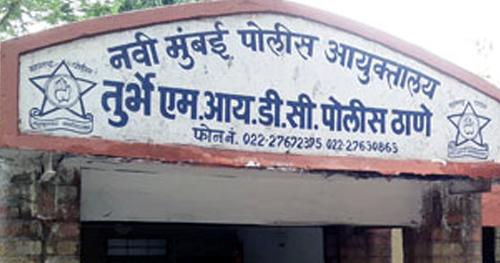 नवी मुंबई: बोरे में मिला 30 वर्षीय व्यक्ति का शव