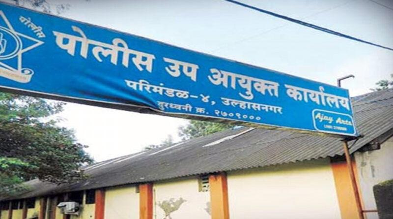 मुंबई: झगड़े के बाद पति ने किया पत्नी को जिन्दा जलाने का प्रयास, मामला दर्ज...