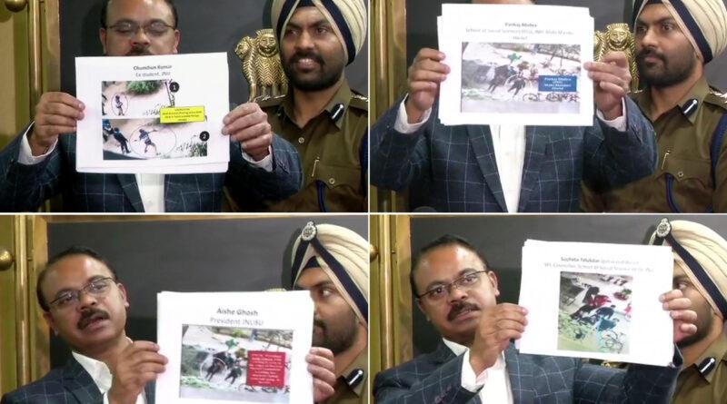 जेएनयू हिंसाः दिल्ली पुलिस ने किन छात्रों की पहचान की