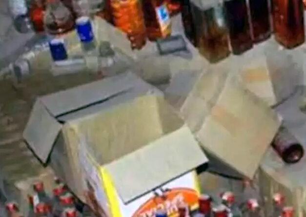 पालघर में 11 लाख रुपये की अवैध शराब जब्त