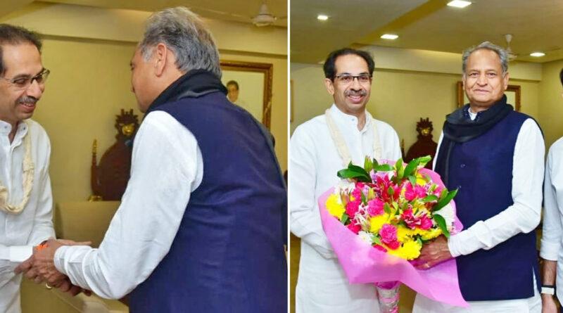मुंबई: उद्धव ठाकरे से मिले राजस्थान के मुख्यमंत्री अशोक गहलोत