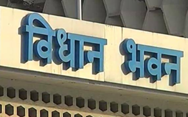 महाराष्ट्र विधानसभा ने SC-ST आरक्षण को दी मंजूरी
