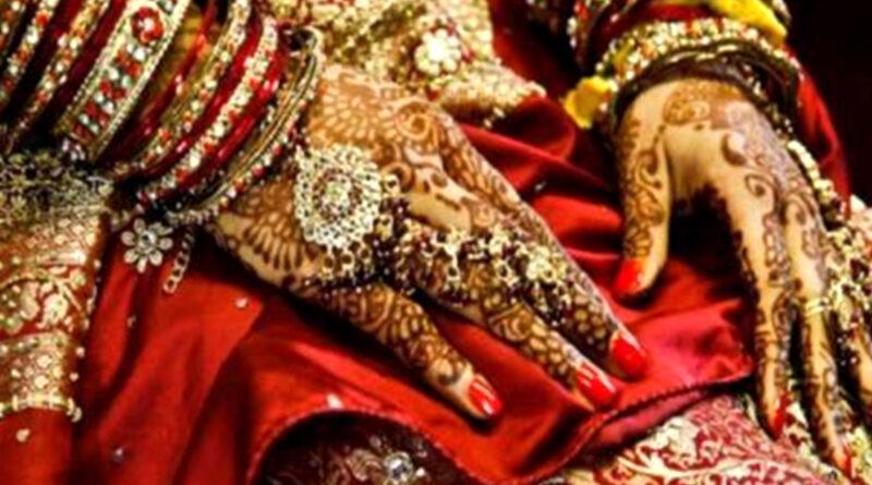 बिहार: विदाई से ठीक पहले प्रेमी संग फुर्र हुई दुल्हन