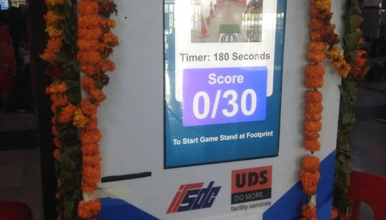 30 दंड बैठक कीजिए और फ्लैटफॉर्म टिकट मुफ्त में लीजिए, आनंद विहार रेलवे स्टेशन पर लगी पहली मशीन