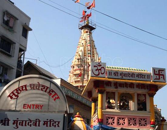 श्री मुंबादेवी मंदिर का स्थापना दिवस समारोह संपन्न