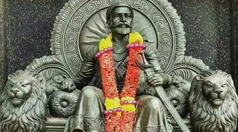 पूरे महाराष्ट्र में आज धूमधाम से मनाई जा रही है छत्रपति शिवाजी महाराज की जयंती