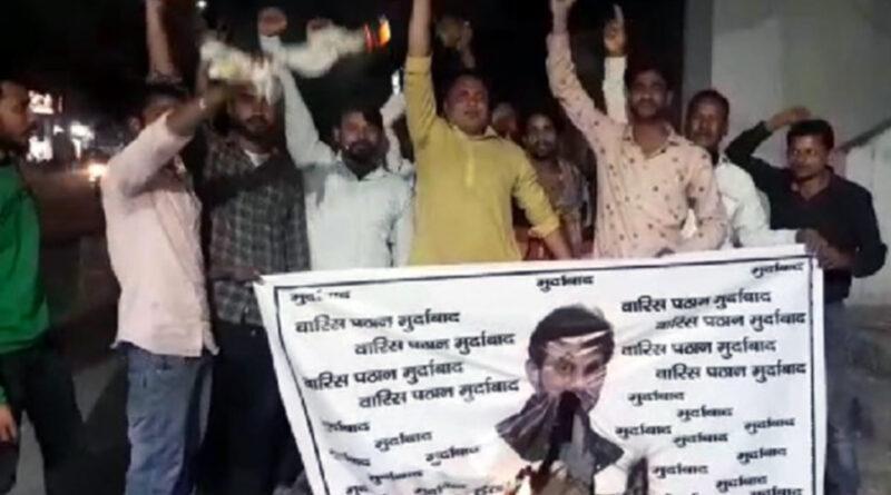 मुजफ्फरपुर: AIMIM नेता वारिस पठान का सिर कलम करने वाले को देंगे 11 लाख!