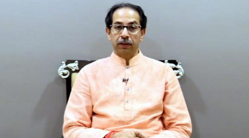 महाराष्ट्र: मैं घर में रहकर अपनी पत्नी की सुन रहा, आप भी घर में रहें और पत्नी की सुनें: मुख्यमंत्री