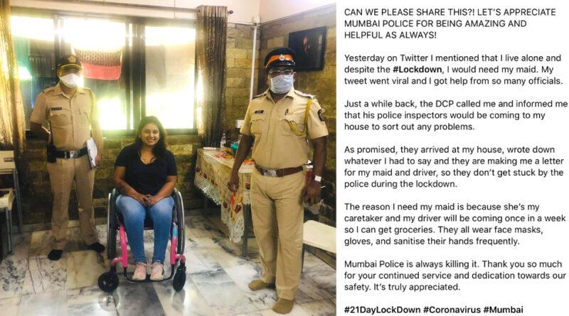 मुंबई लॉकडाउन: दिव्यांग युवती ने ट्वीट कर गृहमंत्री से मांगी मदद, मात्र 25 मिनट में मदद के लिए पहुंची पुलिस