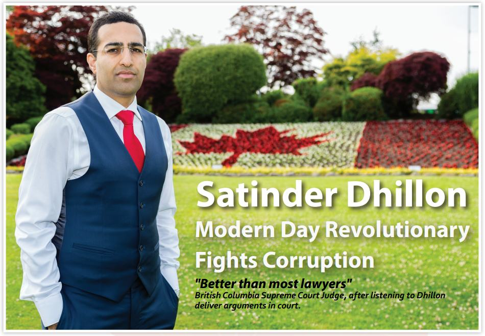 satinder-dhillon