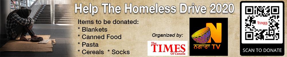 Help The Homeless 2020