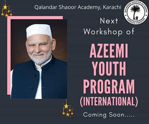 Azeemi Youth International Program