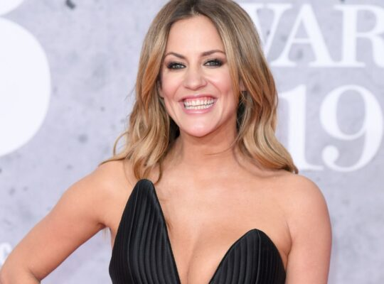 Caroline Flack's Friends And Family Raise Money For Suicide Prevention Family