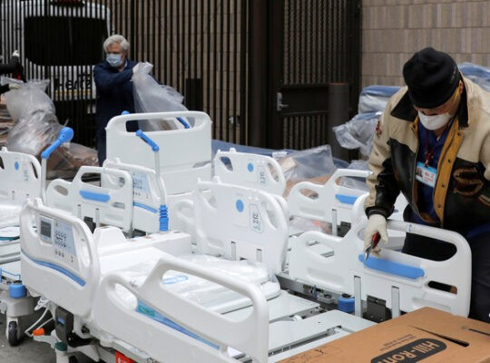 Uk Reports Highest Covid-19 Deaths Since Pandemic
