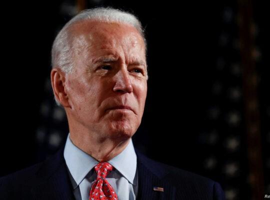 President Biden Announces New Executive Orders To Address U.S Gun Epidemic