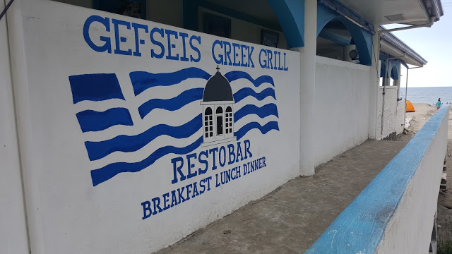 resto bar in la union