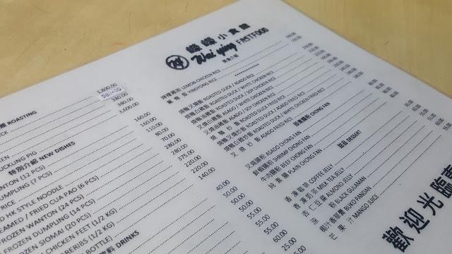 wai ying menu