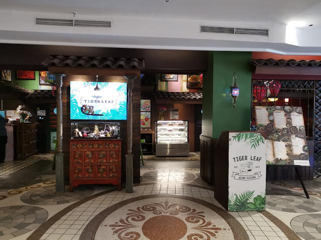 tiger-leaf-evia-lifestyle-center