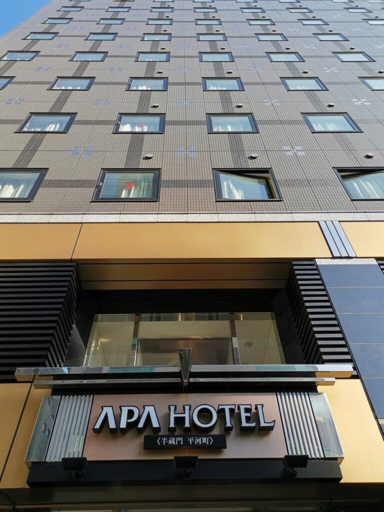 apa-hotel-tokyo-japan