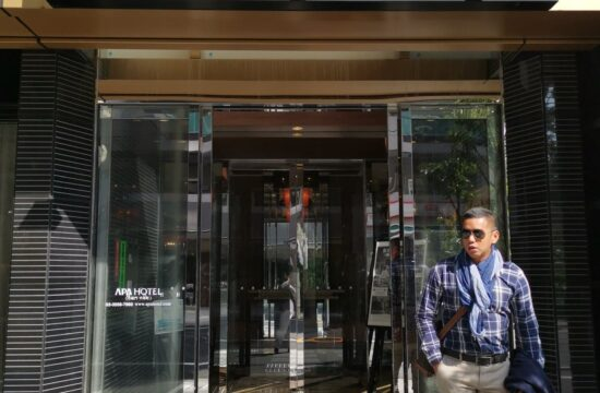 apa-hotel-hanzomon-tokyo-japan