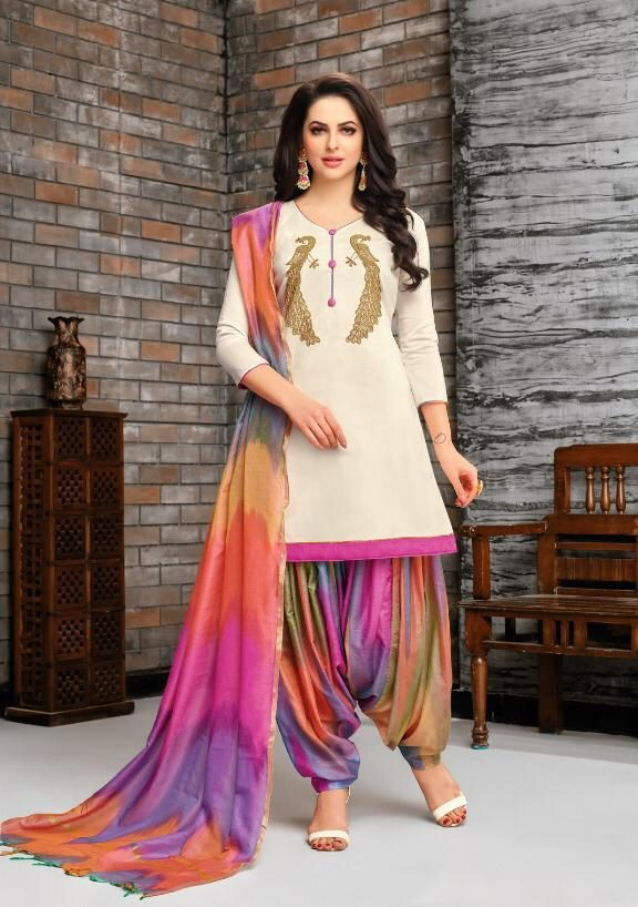 New Fancy Patiala Salwar Suits In Bisque Colour