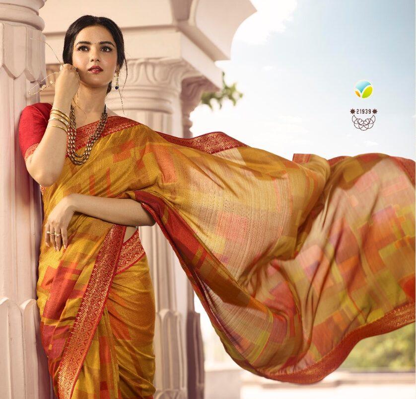Latest Silk Sarees Blouse Designs